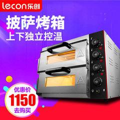 乐创商用电烤箱披萨炉 蛋糕面包大烘焗炉设备 双层披萨烤箱