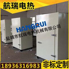 工业烘箱热风循环烘箱烘箱主营节能环保欢迎来电详询