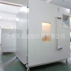 【混批】高温老化箱 精密高温老化箱 商家直销高温老化箱