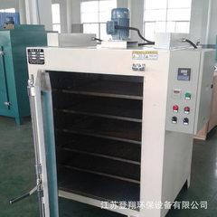 定做高温电热烘干箱热风循环干燥箱远红外电热烘干箱垂直送风