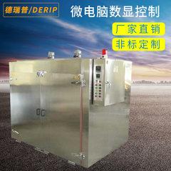 厂家直销 大型鼓风循环烘箱 全不锈钢电热烘箱 汽车零件烘箱