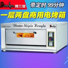 博兰登Brandon商用烤箱经济型一层二盘电烤炉烘烤面包电烤箱