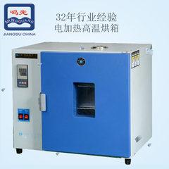 工业加热烤箱 高温烘箱定做 不锈钢电加热烘箱