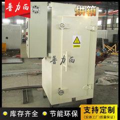 厂家定制烘干箱 烘干干燥箱 热风循环工业恒温数显烘箱