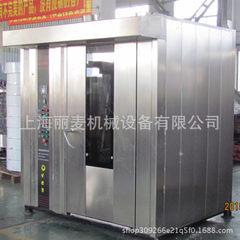 厂家直销烘焙烤箱 32盘烤箱 不锈钢大型食品面包烤炉 商用电烤箱