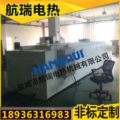 厂家生产树脂固化烘箱合成纤维行业专用烘箱环氧树脂烘箱