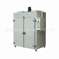 【广楹】网版式烘箱 高温烤箱  双门推动式焗炉 工业烤箱