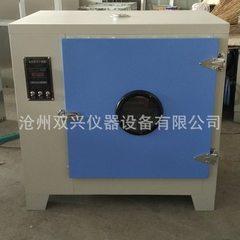 厂家现货批发 101-A系列  电热恒温鼓风干燥箱101-1