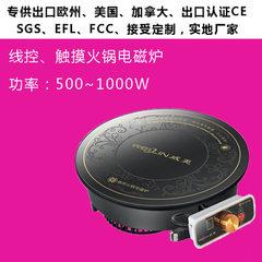 Electric oven household multi-functional mini elec black Dal.