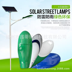 Manufacturer direct selling 6 m 30WLED solar lamp  The new rural