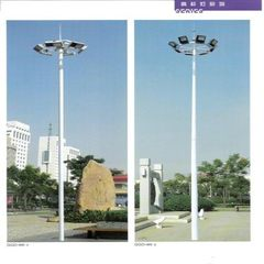 Shanxi yangquan yu county LED double light solar s Solar lamp