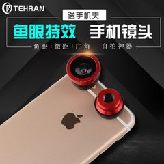Mobile phone lens three in one fisheye special eff Gold + packaging
