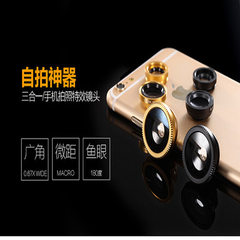 Lens three in one mobile phone lens universal wide golden