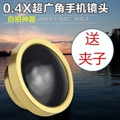 Mobile phone lens fisheye ultra wide Angle univers Colors mixed hair
