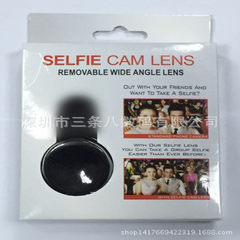 0.4x ultra wide Angle lens mobile phone lens fishe blue