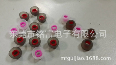 Supply bowl - type double - color silicone earplug Customized to customer`s requirements