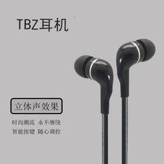 爱琪尔 MP3有线音乐耳机 面条入耳式硅胶耳机 手机电视耳机 白色