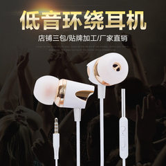 The new chaokuo double bass earphone with wheat un Mei red