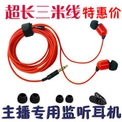 Shenzhen headphone factory directly sells 3-meter  white