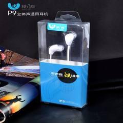 昕涛厂家批发入耳式有线手机耳机运动重低音耳麦适用小米等机型 白色