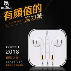New semi - metal ear - in headphones apple android White [silver plating]