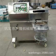 芝麻榨油机 家用芝麻香油机 不锈钢全自动芝麻香油机 多种