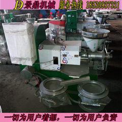 景鼎家用小型花生榨油机 流动式螺旋榨油机 家用全自动榨油机