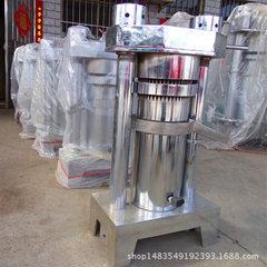 现货供应新款榨油 韩式芝麻榨油机 自动控温螺旋榨油机