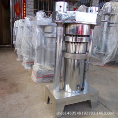 Sesame oil press household sesame oil machine stai A variety of
