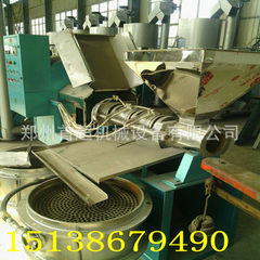 Complete set of oil press equipment oil press, com GXJX - 80 -