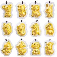 12 zodiac gold embroidery jade 3D and jade inlay g Rat single pendant