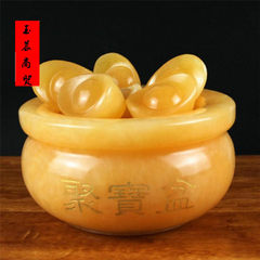 Factory direct sale natural rice yellow jade treas About 3 cm yuan bao
