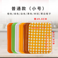 Mian imitation porcelain tray rectangular plastic  Ordinary style (small size) orange