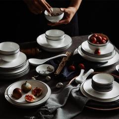 Ceramic bowl set tableware Nordic simple bowl plat 24 pieces for four