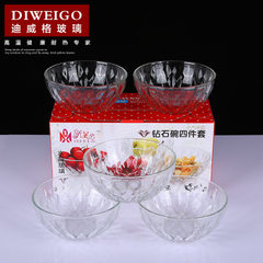 Diamond bowl plate transparent crystal glass bowl  Diamond bowl set with 2 pieces /48 sets