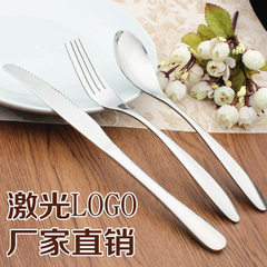 Knife and fork spoon stainless steel western dinne Style C dinner fork