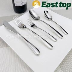 Elegant 1012 knives, forks and spoons 19 sets of s Steak knife/dinner knife