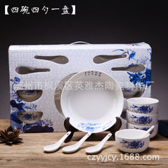 Wholesale of blue and white porcelain set bowl gif 4 bowls, 4 tablespoons, 1 plate Therefore, the products are not included in the parcel post