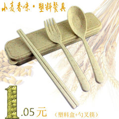 Creative wheat straw chopsticks spoon tableware th Pull-out color mixture 1