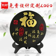 活性炭雕工艺品团购批发定制促销礼品定做碳雕家居摆件梅兰竹菊 192梅(不含礼盒)