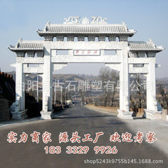 Stone carving archway temple mountain gate customi Customized to customer needs