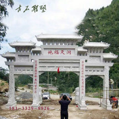 Stone carving architectural archway design and man Customized to customer needs