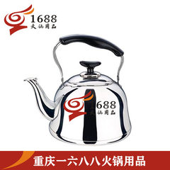 Wholesale hot pot equipment supplies kettle thicke Stainless steel 4 l