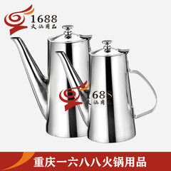 Factory direct sale customized long mouth water po Stainless steel 1.5 L