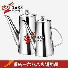 厂家直销定制长嘴水壶 精品火锅店用具水壶 不锈钢水壶批发 大小 不锈钢1.5L