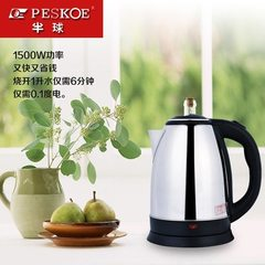 Steel cover electric kettle all stainless steel ke Within half a ð ¨ + ‡ 1.5 L steel cover (recommended