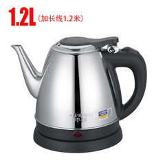 1.8l long mouth electric kettle stainless steel sm Long mouth electric kettle 1.2L