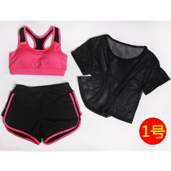 Three pieces of yoga suit a new summer slimming an 1 package s