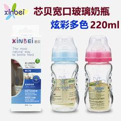 母婴批发 婴儿母乳实感 厚身宽口奶瓶 弧形  玻璃奶瓶 220ML 粉色