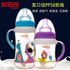 Baby wide - bore ppsu bottles with handle pipette  pink